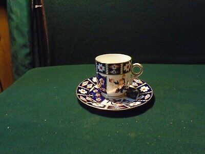 Gaudy Welsh Style Cup And Saucer ( 4 Are Available ) • 8£