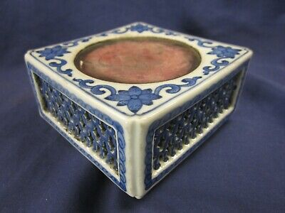 Chinese Blue & White Pierced Porcelain Ink Stand Qianlong Seal Mark Later Copy • 9.99£