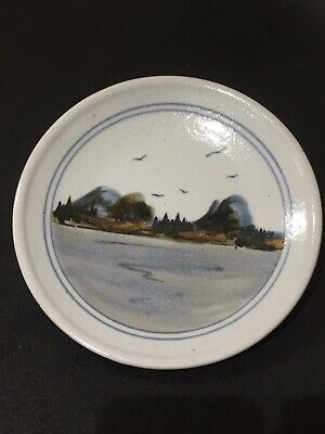 """Highland Stoneware Wall Plate Hand Painted Landscape Scene Approx 8"""" • 19.99£"""