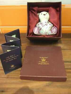 Boxed Old Tupton Ware - The Month Collection Birthday Teddies - August • 25£
