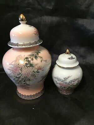 2 X Ginger Jars Urns 1991 Marks & Spencer Oriental Butterfly  • 4.99£