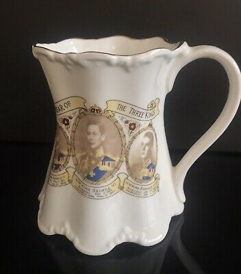 "Vintage 1936 ""The Year Of The Three Kings"" Commemorative Mug • 11.50£"
