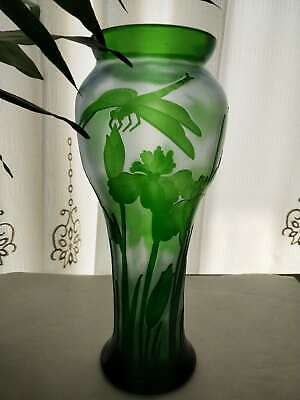 Very Beautiful.Emile Galle Dragonfly Vase • 69£
