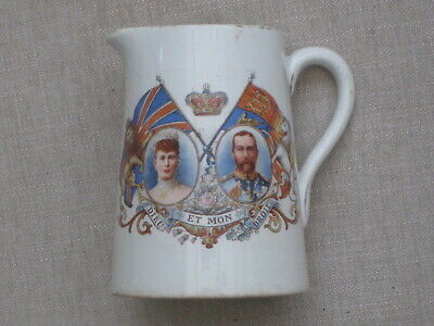 Antique Jug To Commemorate The Coronation Of King George V. • 7.99£